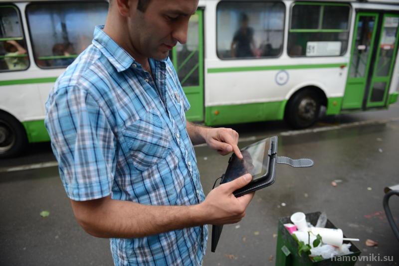 Более 30 тысяч иностранных болельщиков скачали приложение «Метро Москвы»