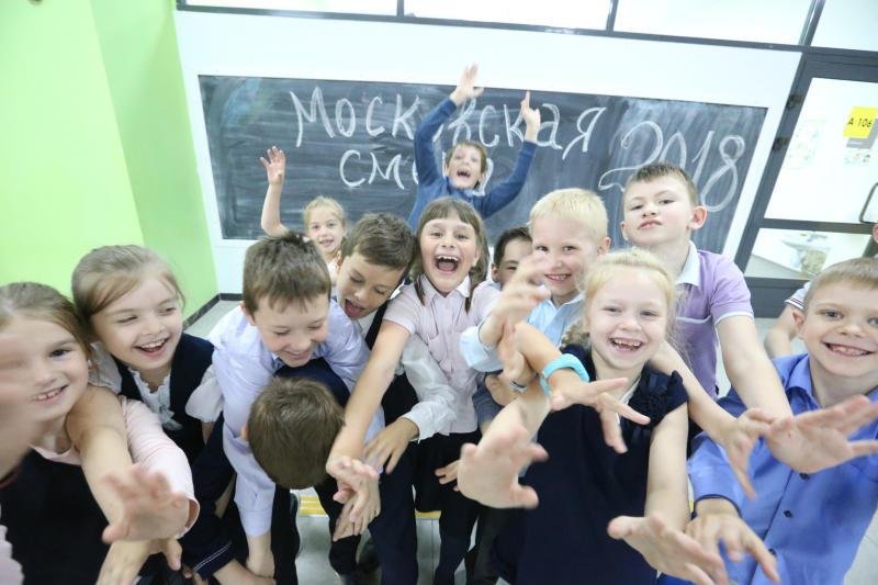 Юных жителей позвали на «Субботы московского школьника»