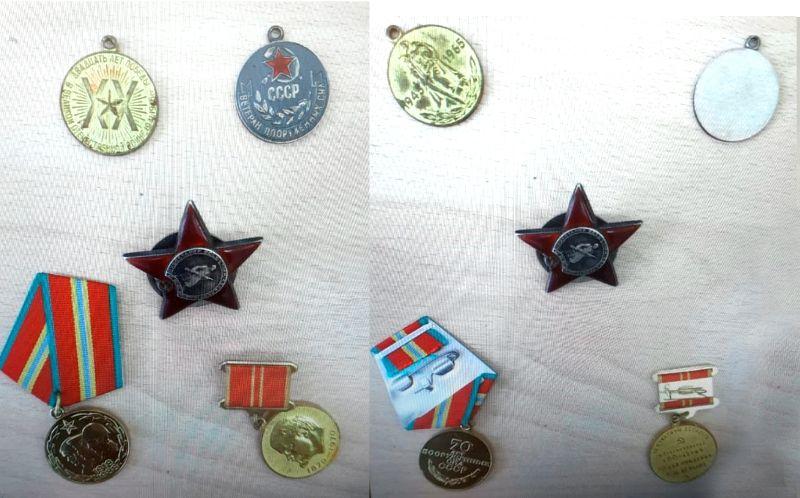 В центре Москвы полицейские задержали подозреваемого в попытке сбыта наград СССР