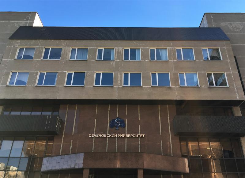 Школа терапевтической йоги откроется в Сеченовском универститете