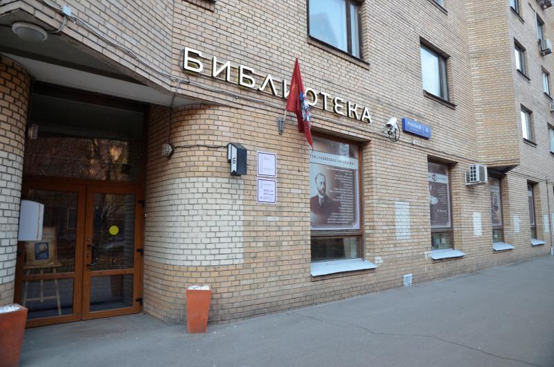 Литературная встреча состоится в библиотеке имени Вересаева