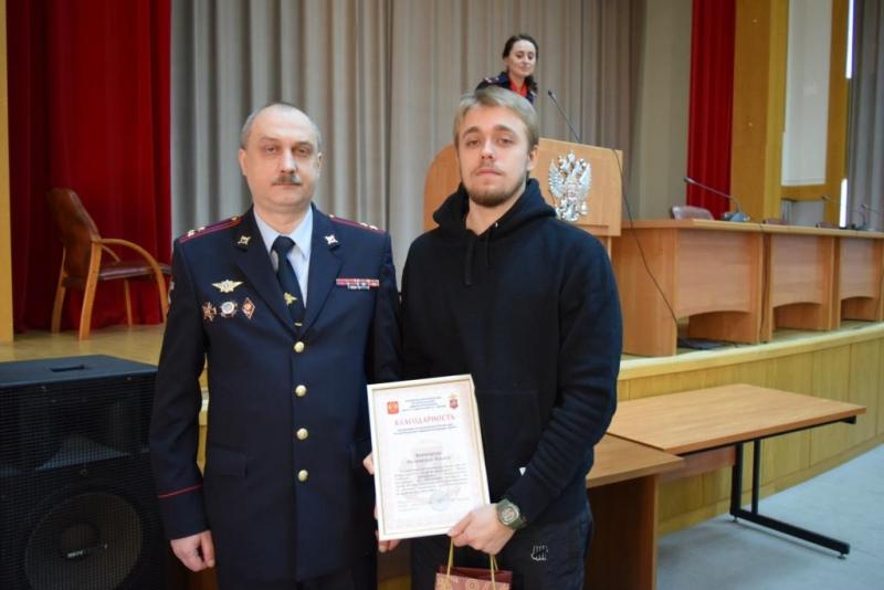 В УВД по ЦАО наградили троих жителей округа за помощь полиции
