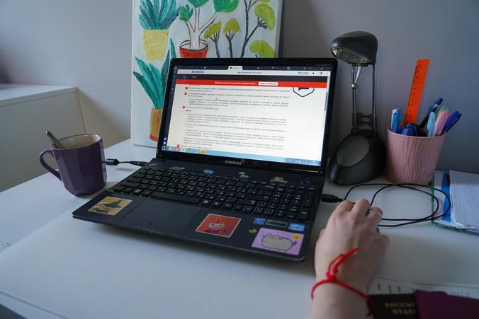 Свыше 450 онлайн-занятий провели для школьников в программе «Московские каникулы онлайн»