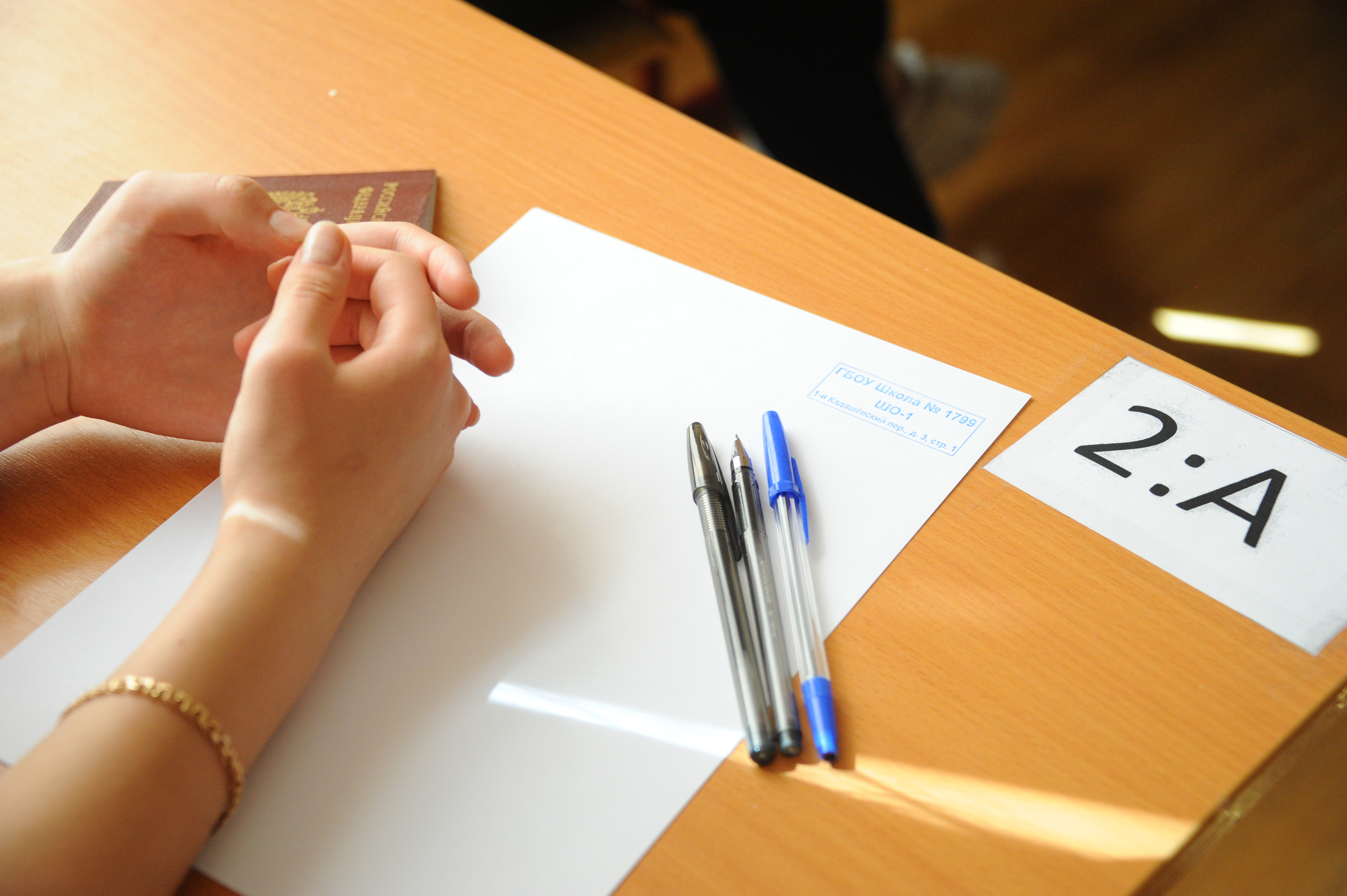 Сто баллов за ЕГЭ по литературе получили свыше 300 столичных школьников